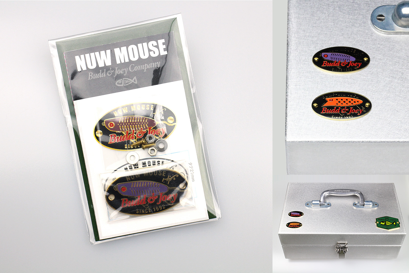 nuw mouse metal plate
